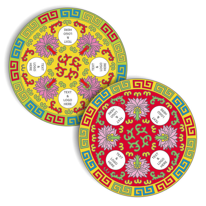 Traditional Chinese Tableware Pattern for Table Mat & Coaster stock illustration