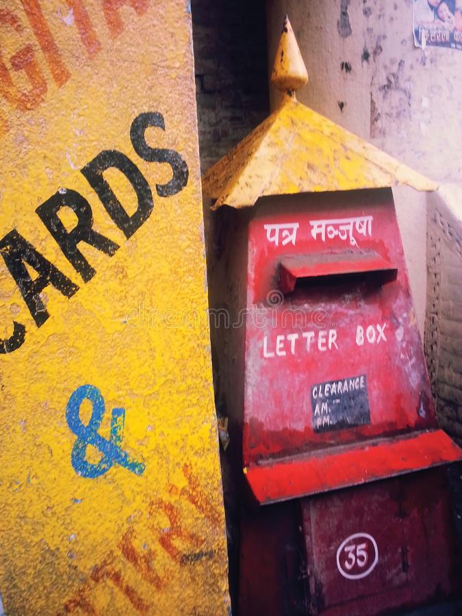 Traditional and cultural mail box in Nepal royalty free stock image