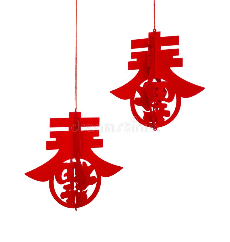 Traditional decorations for Chinese New Year on white stock photo