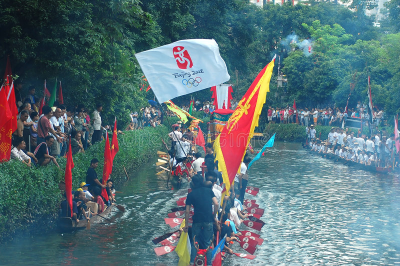 Traditional dragonboat