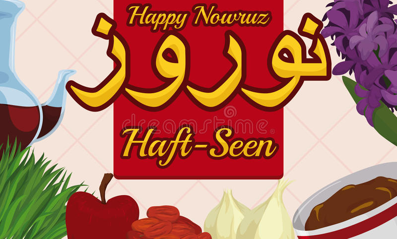 Traditional Elements for Nowruz Haft-Seen Table Setting, Vector Illustration. Banner with traditional elements for Nowruz written in Persian Haft-seen table stock illustration