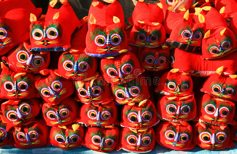 A traditional folk cultural festival in Beijing royalty free stock photography