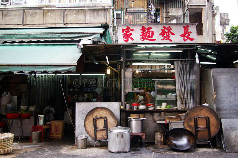 Traditional food stall in Hong Kong stock image