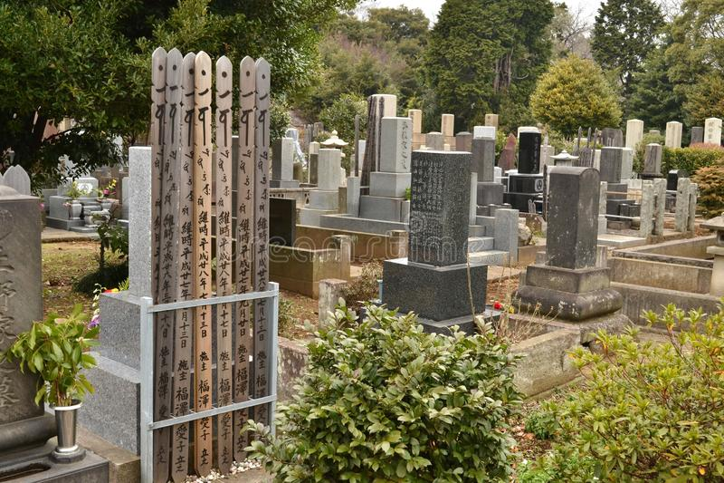 Graves Yanaka cemetery Tokyo royalty free stock photography