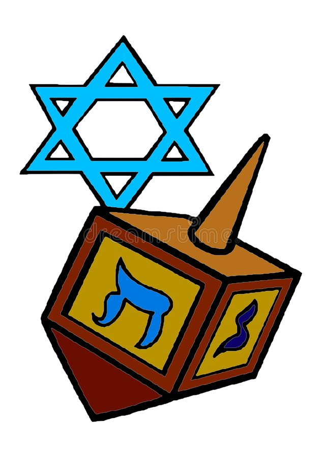 Download Traditional Hannukah Sevivon Stock Illustration - Image: 7091254