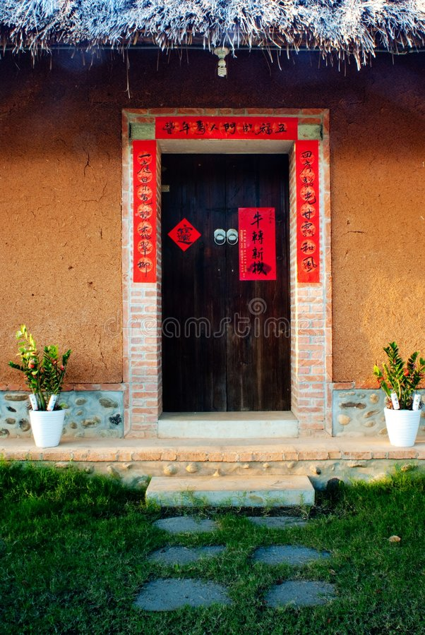 Traditional House in Taiwan. When traditional Chinese style house, on China new year, each and every family will paste on the spring festival couplet before the royalty free stock photos