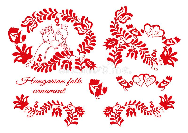 Hungarian wedding folk ornament collection royalty free stock images