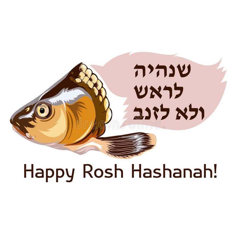 Traditional ingredients to make a delicious dish for Jewish New Year or Rosh Hashanah, written in Hebrew fish head. Vector illustration. Hebrew text, english stock illustration