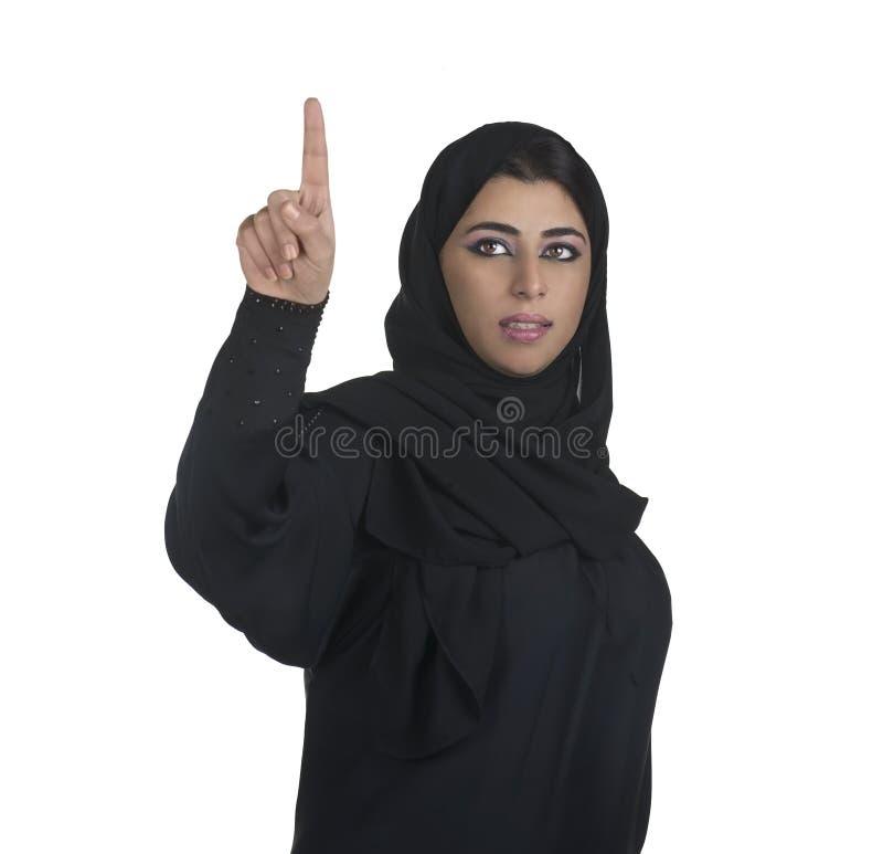 Traditional islamic executive stock photo