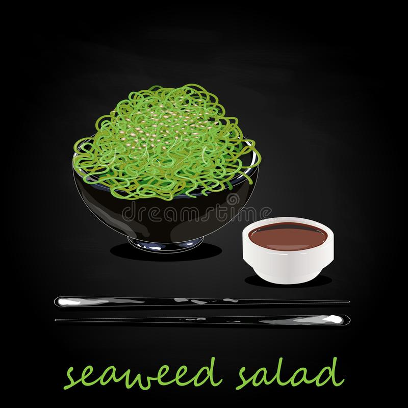 Traditional Japanese Chuka seaweed salad illustration isolated. On black. Food collection vector image royalty free illustration