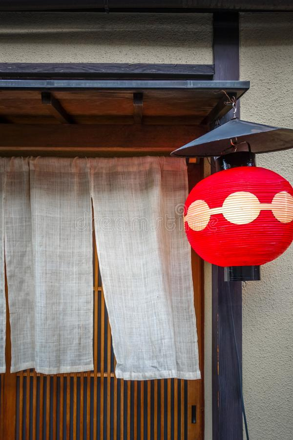 Traditional japanese lantern, Gion district, Kyoto, Japan. Traditional japanese lantern detail in Gion district, Kyoto, Japan royalty free stock images