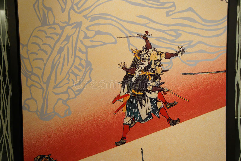 Download Traditional Japanese Samurai Painting Stock Image