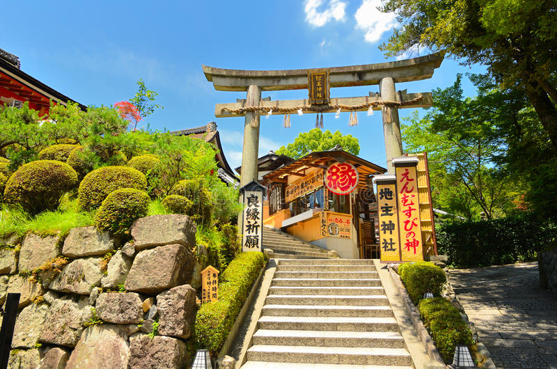 Traditional Japanese Souvenir Shop royalty free stock photo