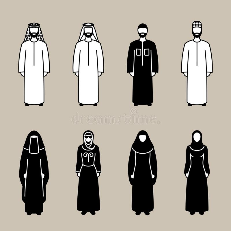 Traditional muslim people icon set vector illustration