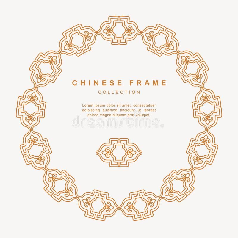 Traditional Chinese Round Frame Tracery Design Decoration Elements royalty free illustration