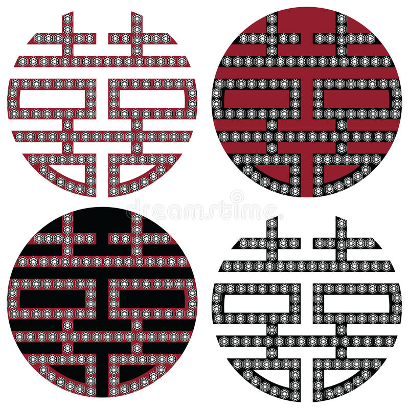Traditional Oriental Korean symmetrical double happiness zen symbols in black, white and red with diamonds element fashion and tat. Too elements royalty free illustration