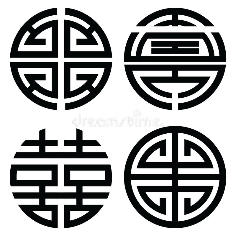 Traditional Oriental Symmetrical Zen Symbols In Black Symbolizing
