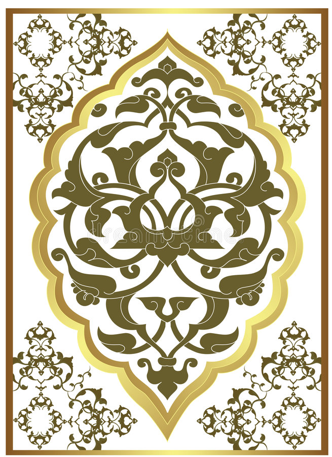 Download Traditional Ottoman Clean Design Stock Vector - Image: 8945461