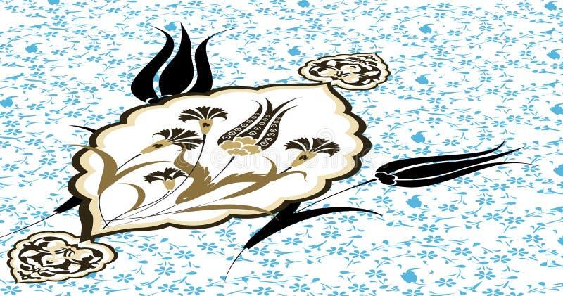 Traditional ottoman clean design vector illustration