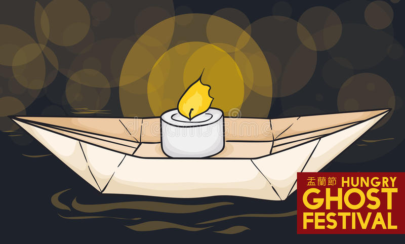Traditional Paper Boat for Ghost Festival Celebration, Vector Illustration. Paper boat in origami with a lit candle to guide the ancestors souls back to eternal vector illustration
