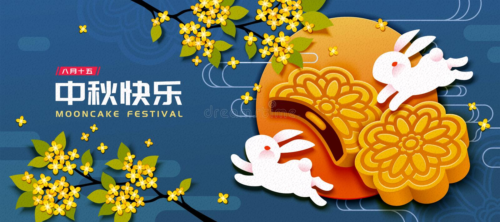 Traditional pastry mooncake. Mooncake festival with white rabbit and delicious pastry on blue background, Mid autumn holiday written in Chinese words vector illustration