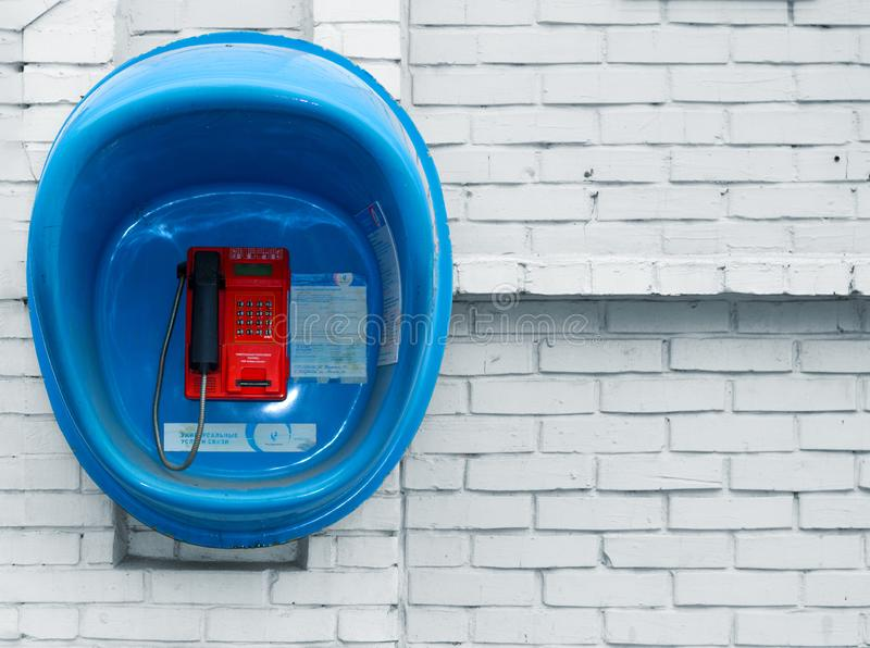 Traditional public phone booth stock image