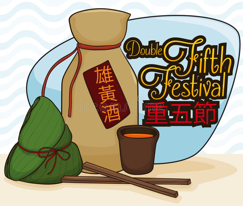 Traditional Realgar Wine and Zongzi Dumpling for Duanwu Festival, Vector Illustration. Poster with traditional zongzi dumpling and realgar wine bottle with bowl stock illustration