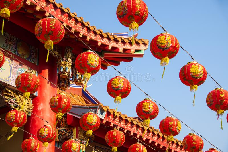 Traditional Red Chinese lantern during Chinese new year festival decorated in Chinese temple. Traditional Red Chinese lanterns during Chinese new year festival stock photos