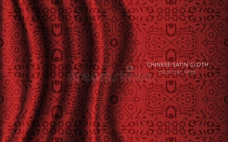 Traditional Red Chinese Silk Satin Fabric Cloth Background star royalty free illustration