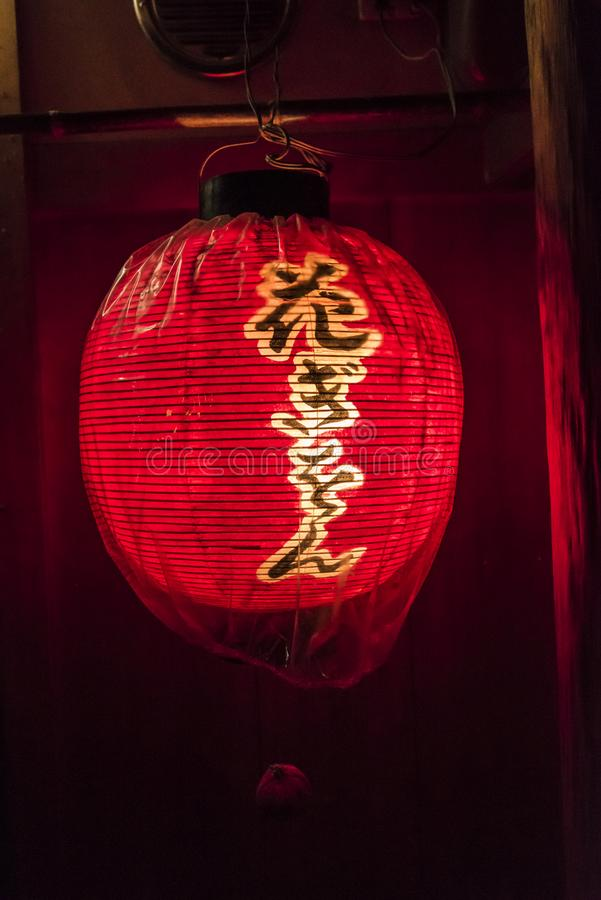 Traditional red Japanese rice paper lamp Kyoto. Raincovered traditional red Japanese rice paper balloon lamp outside a restaurant at Hanamikoji Dori street, Gion royalty free stock images