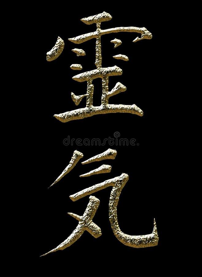 Traditional Reiki royalty free stock image