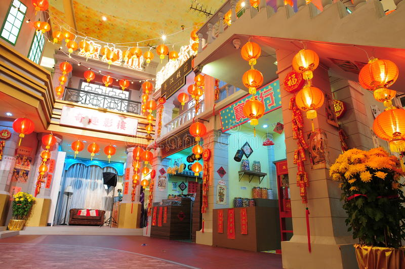Download Traditional Shanghai Stores Editorial Photography - Image: 29363062