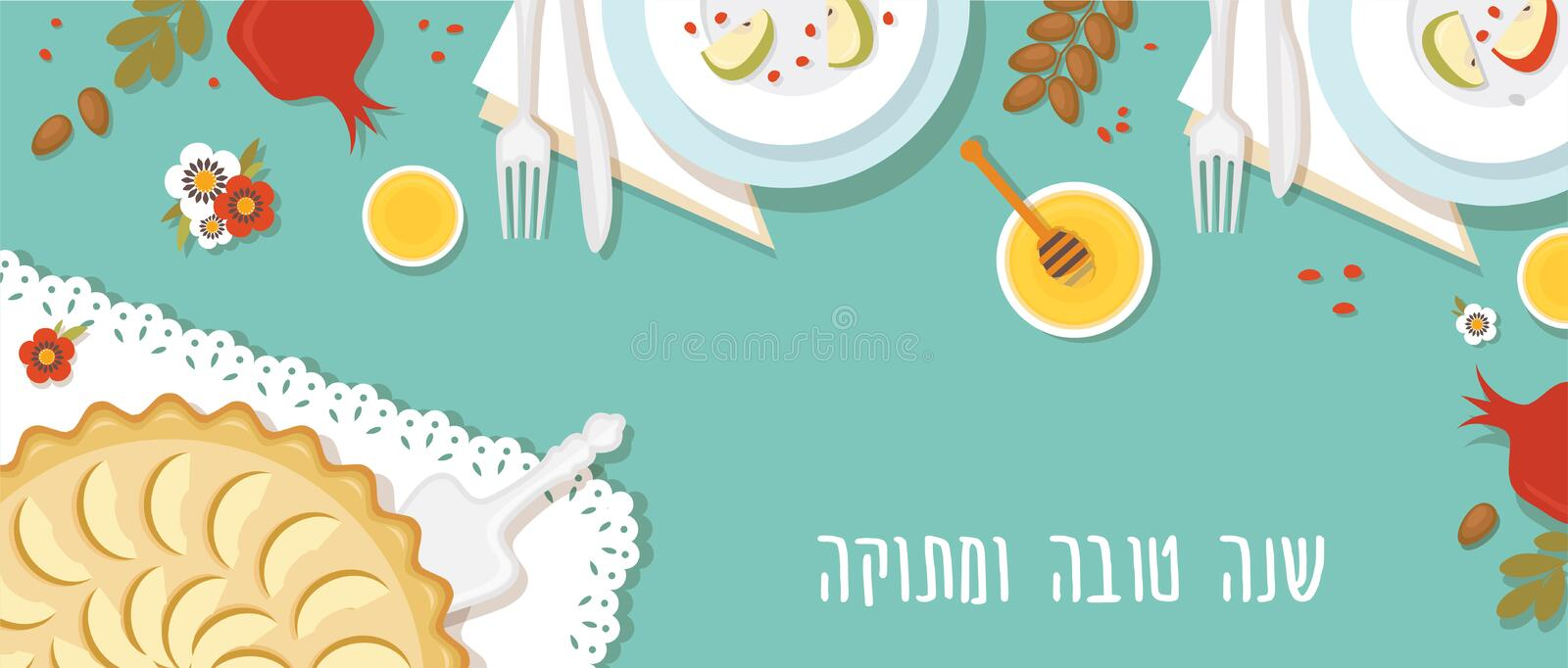 Traditional table for Rosh Hashanah, Jewish new year, dinner with traditional symbols. happy and sweet new year in royalty free illustration