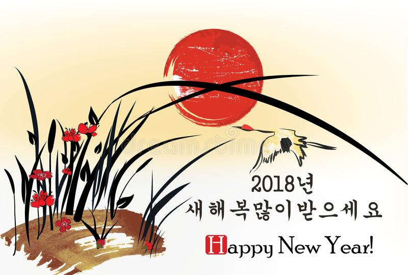 Korean greeting card for the new year 2018 celebration stock image download korean greeting card for the new year 2018 celebration stock image image of m4hsunfo