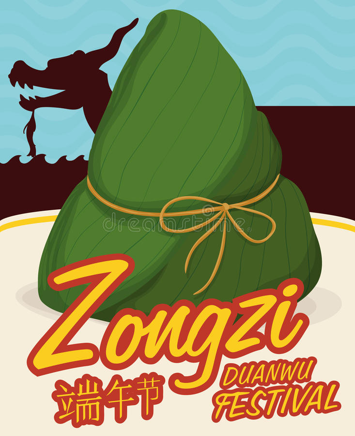 Traditional Zongzi with a Dragon Boat Behind for Duanwu Festival, Vector Illustration. Delicious zongzi in a dish ready to celebrate Duanwu Festival with a royalty free illustration