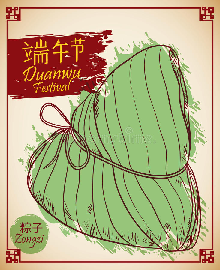 Traditional Zongzi for Duanwu Festival in Hand Drawn Style, Vector Illustration. Hand drawn zongzi illustration with colorful brushstrokes commemorating Duanwu stock illustration