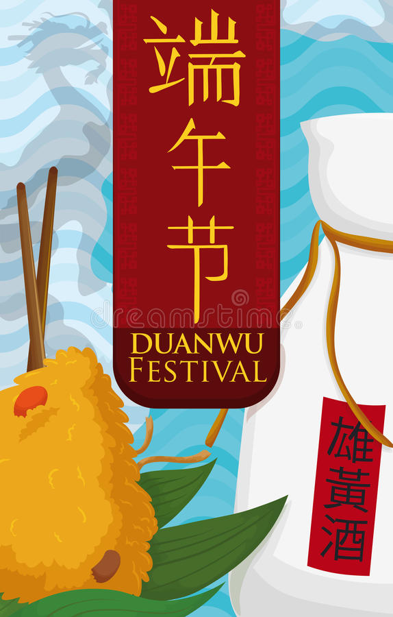 Traditional Zongzi and Realgar Wine Bottle for Duanwu Festival, Vector Illustration. Poster with traditional steamy zongzi dumpling, chopsticks and realgar wine royalty free illustration