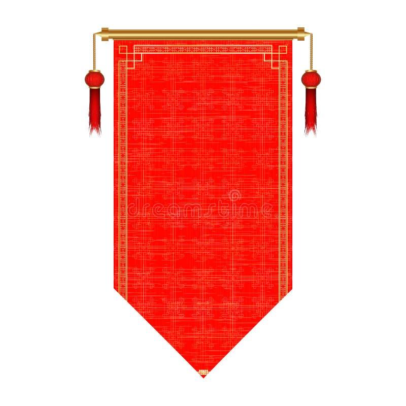 Traditionele Aziatische rode rol royalty-vrije illustratie