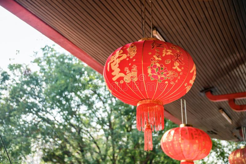 Traditionele Chinese rode lamp met de tekst van China het hangen op houten dak royalty-vrije stock foto