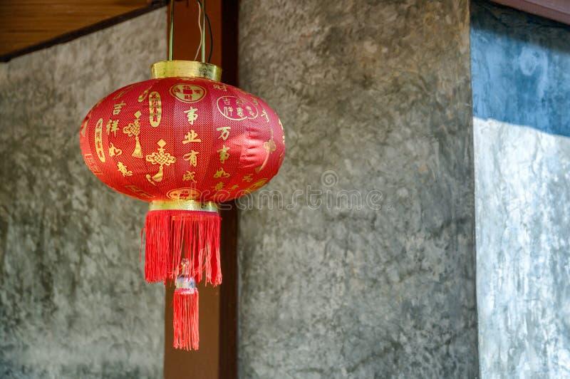 Traditionele Chinese rode lamp met de tekst van China het hangen op mortier royalty-vrije stock fotografie