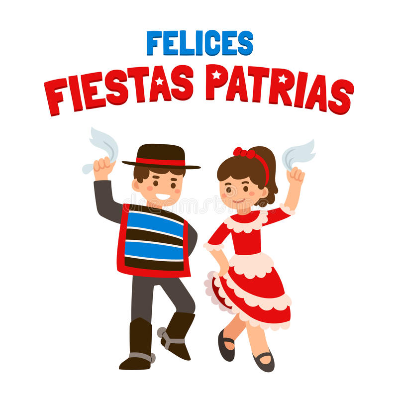 Traditionele dansende kinderen vector illustratie