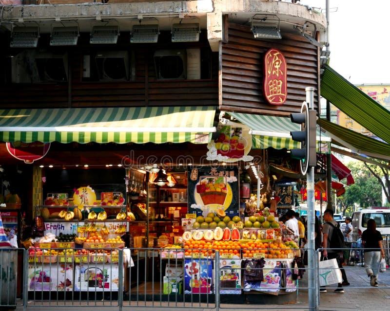 Traditionele Fruitopslag in Hong Kong royalty-vrije stock foto's