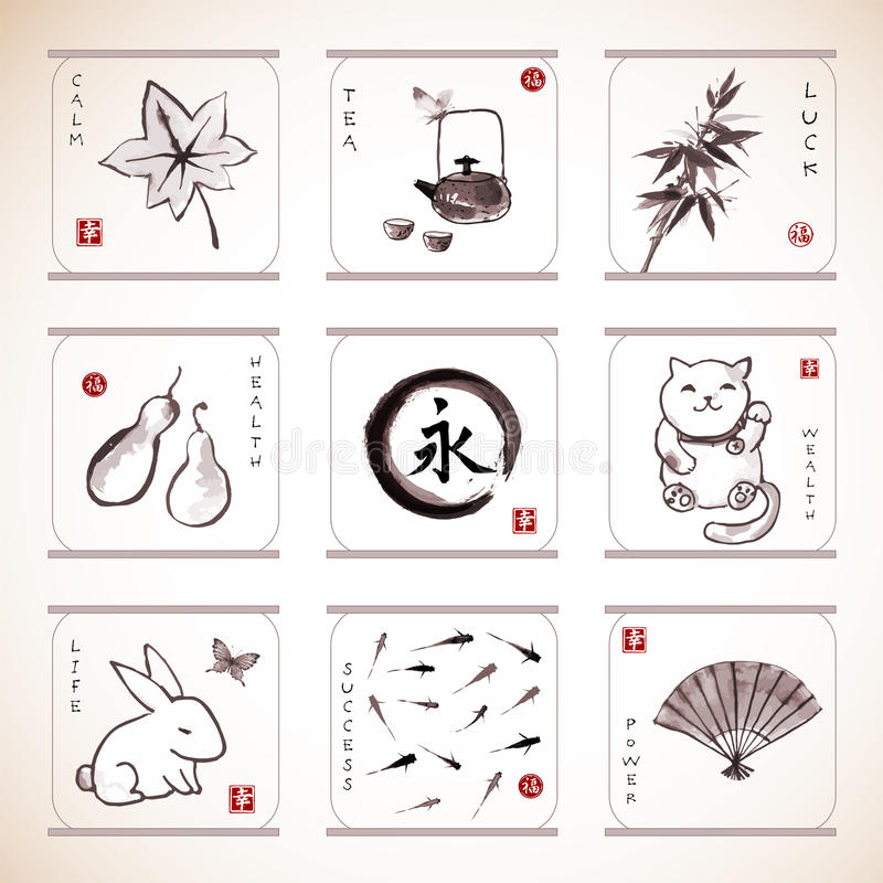Traditionele Japanse elementen vector illustratie