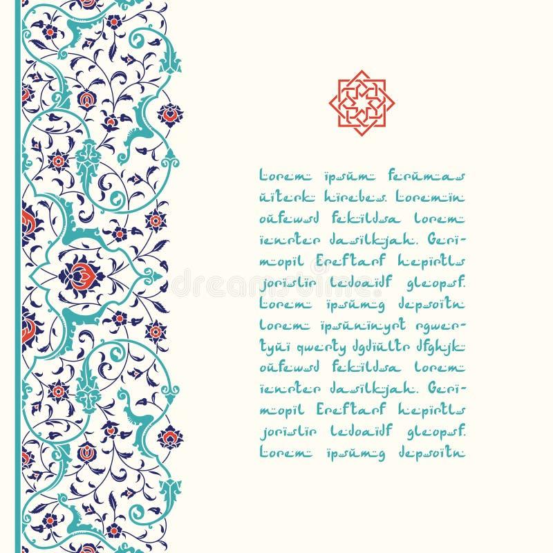 Traditionell arabisk blom- mall för hälsningkort med den arabiska modellen royaltyfri illustrationer