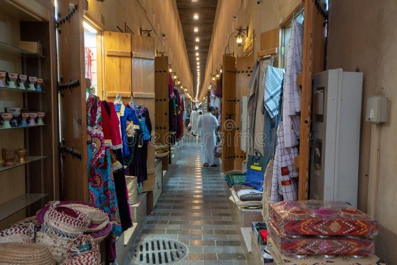 Traditionell arabisk marknadssouq i Hofuf, Saudiarabien arkivfoto