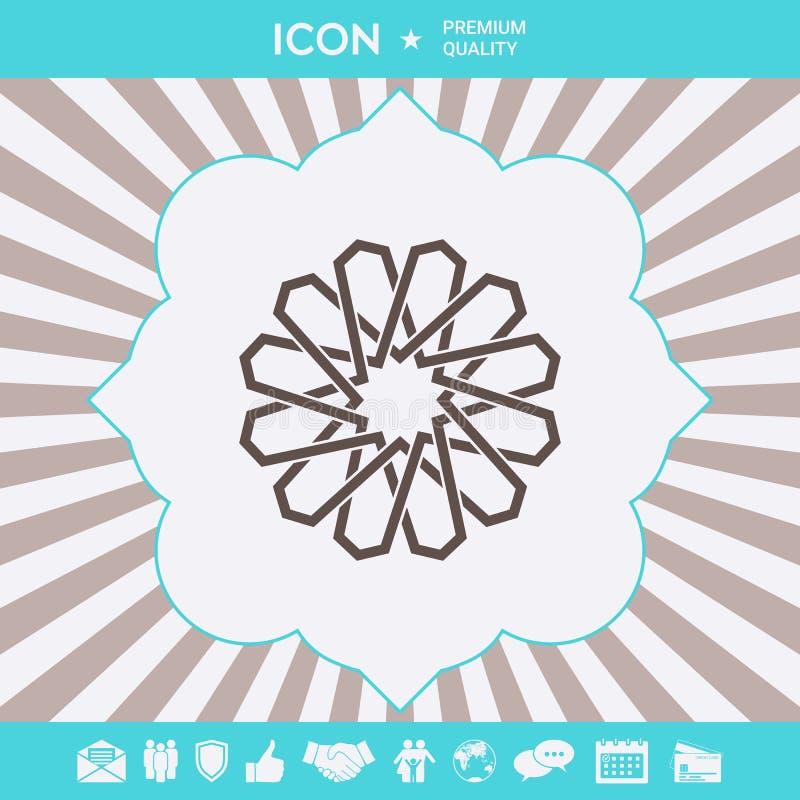 Traditionell geometrisk orientalisk arabisk modell ditt designelement logo arkivfoton