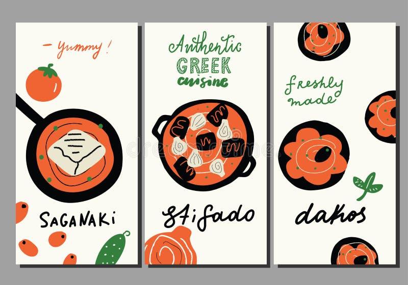 Traditionell grekisk kokkonst Ställ in av utdragna reklambladmallar för rolig hand Saganaki grekisk stekt ost, stifadokötträtt oc vektor illustrationer