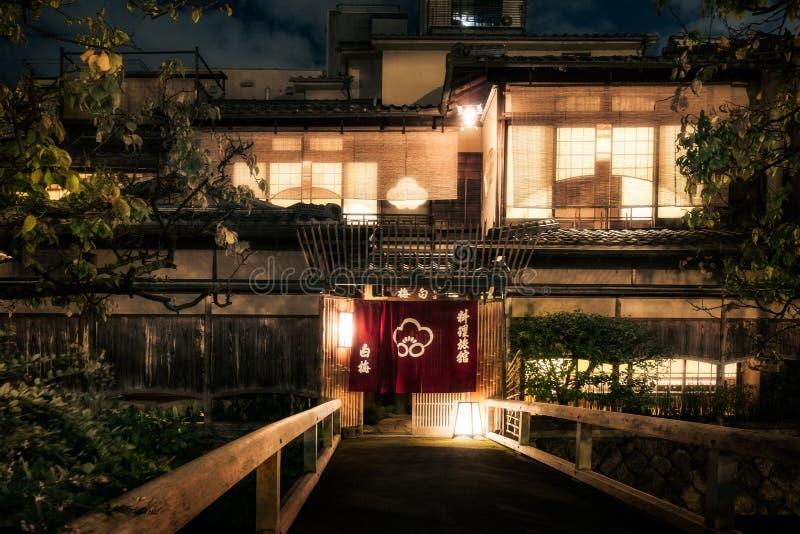 Traditionell japansk restaurang på Gion District i Kyoto, Japan arkivbild
