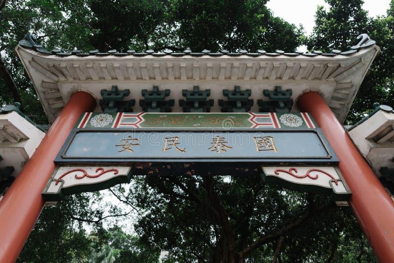 Traditionell kinesisk stil av porten för Tin Hau tempelbåge arkivbild
