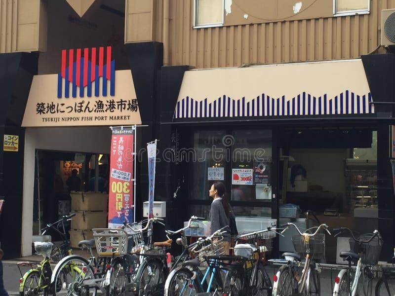 Traditionell matmarknad i Tokyo royaltyfri fotografi